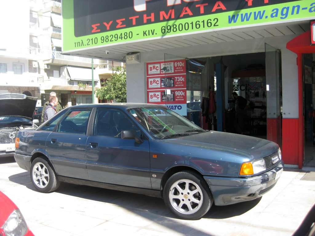 AUDI 1600cc mod.'87 ΚΑΡΜΠΥΡΑΤΕΡ