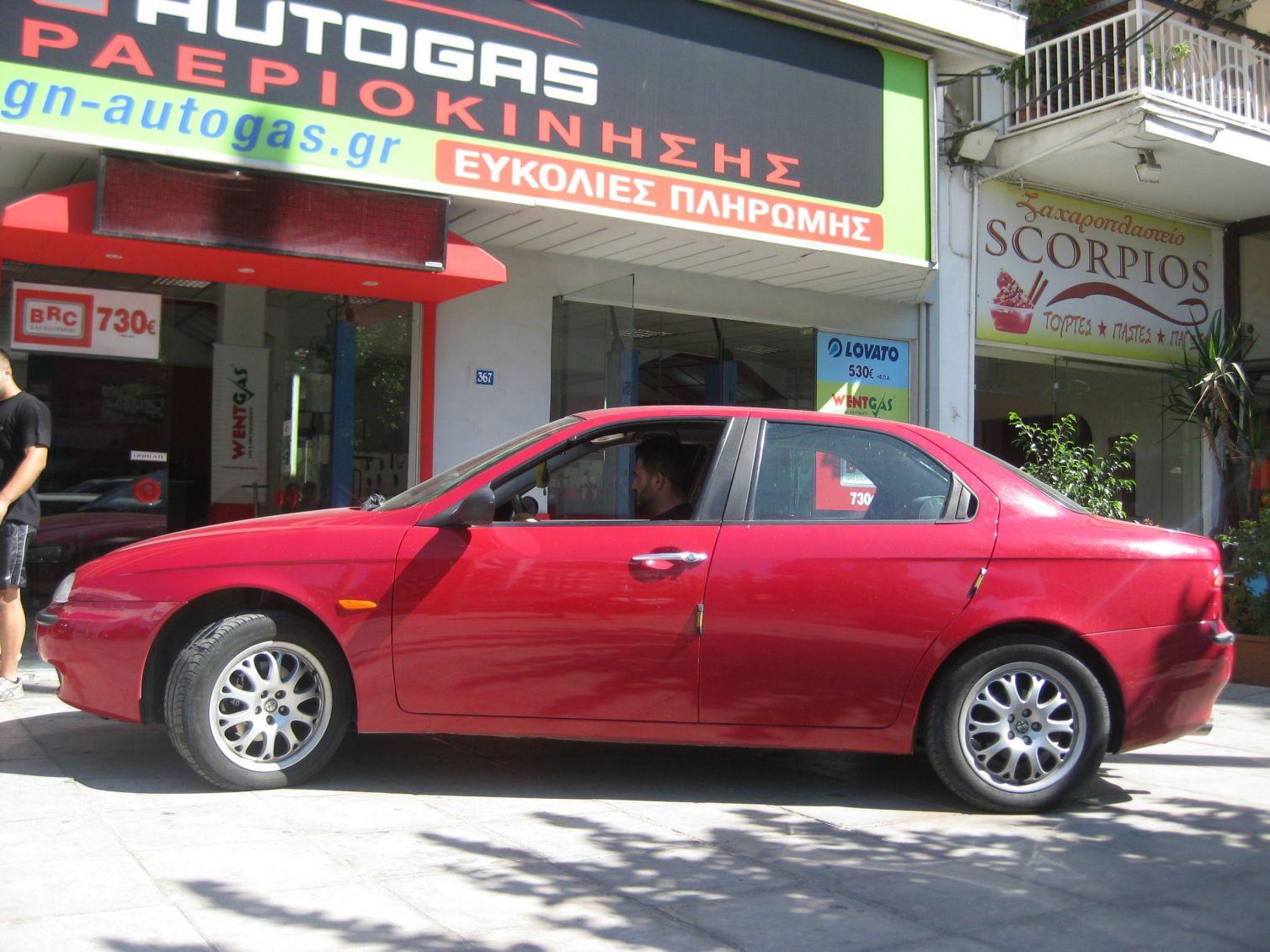 ALFA ROMEO 156 1600cc '99 ME BRC 48LT