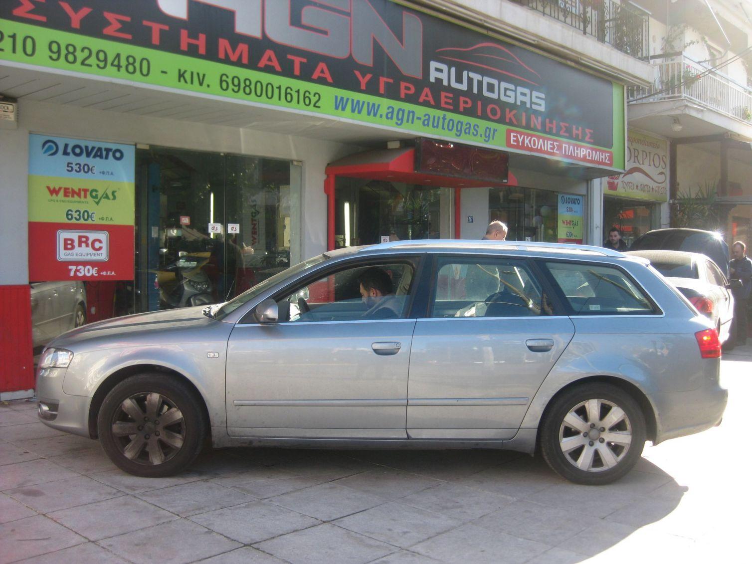 AUDI A4 QUATTRO TURBO 1800cc '06 ME BRC 72ΛΤ