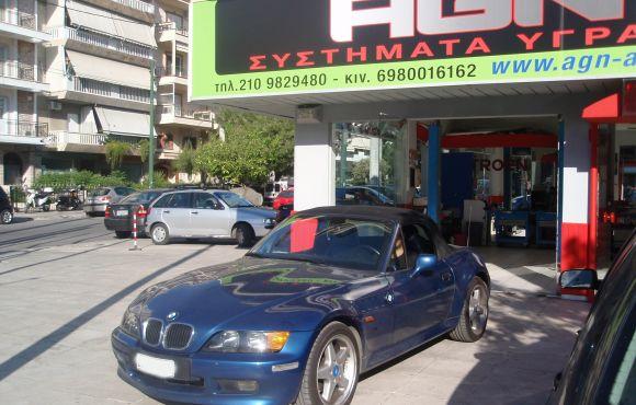 BMW Z3 CABRIO 1800cc '02 ΜΕ BRC 37LT