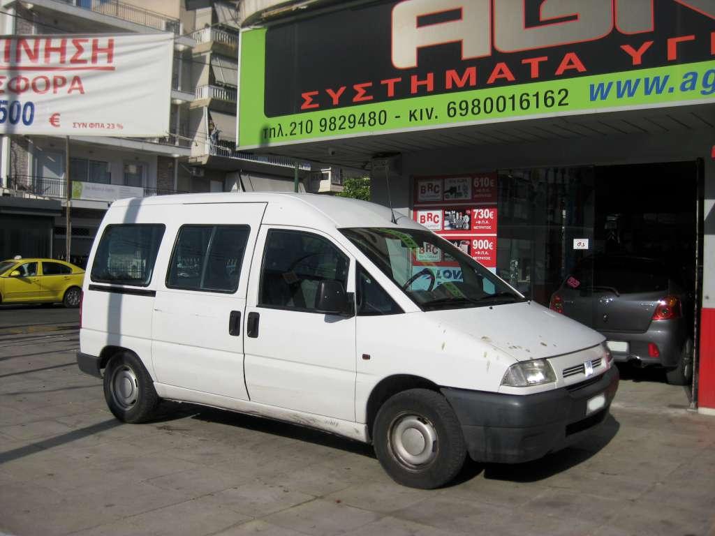 FIAT SCUDO 1600cc '99 ΜΟΝΟΥ ΨΕΚΑΣΜΟΥ 54LT