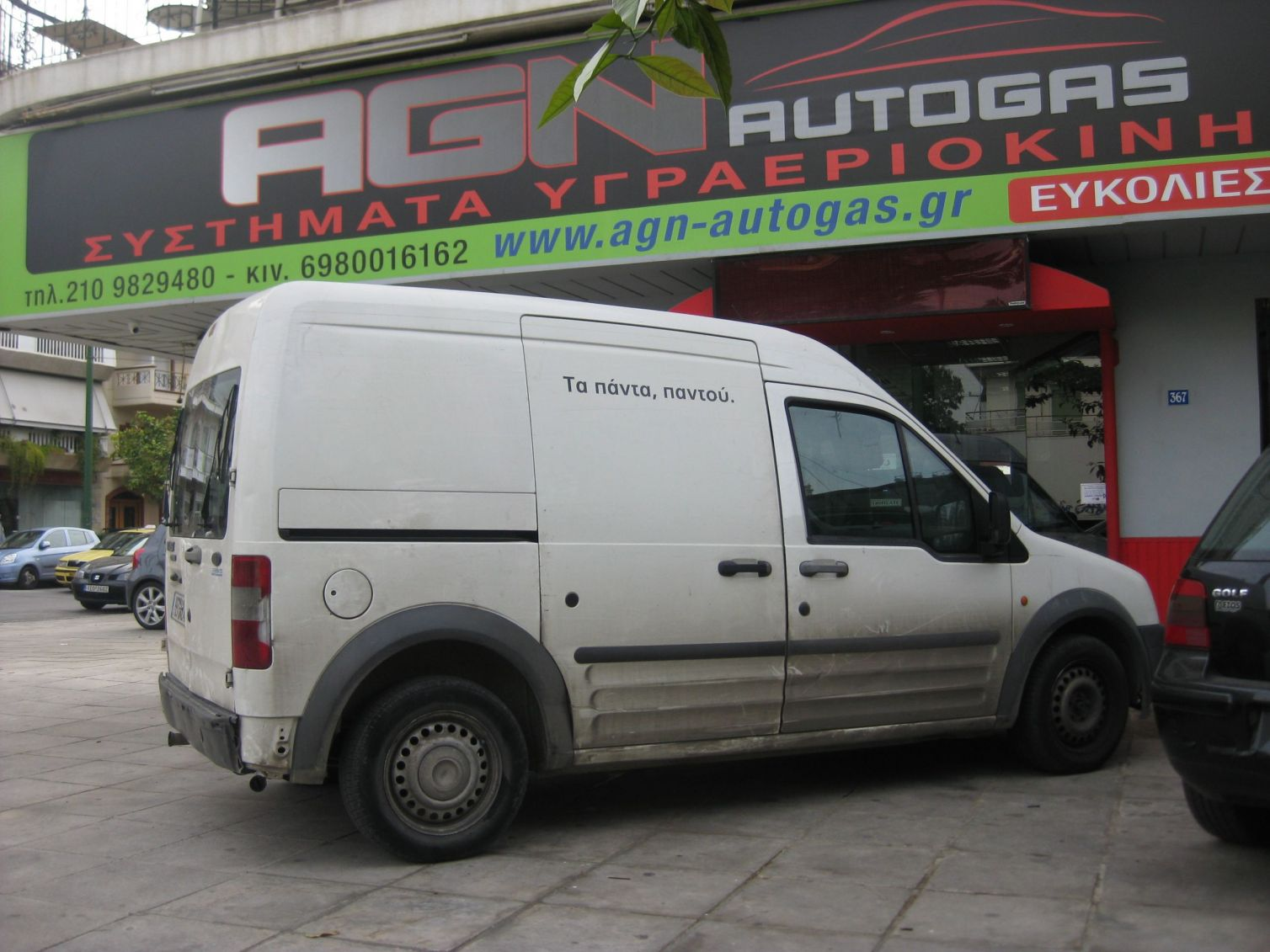 FORD TRANSIT CONNECT 1800cc '05 ME BRC 42ΛΤ