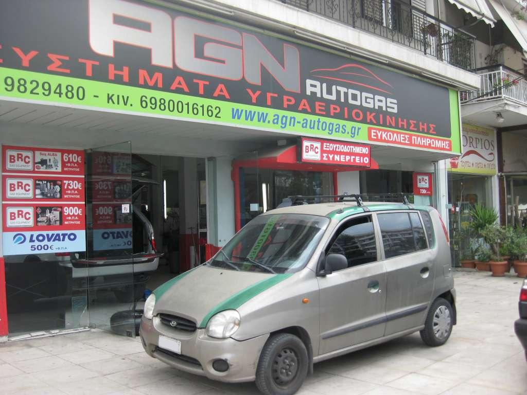 HYUNDAI ATOS 1000cc '98 ME BRC 39LT