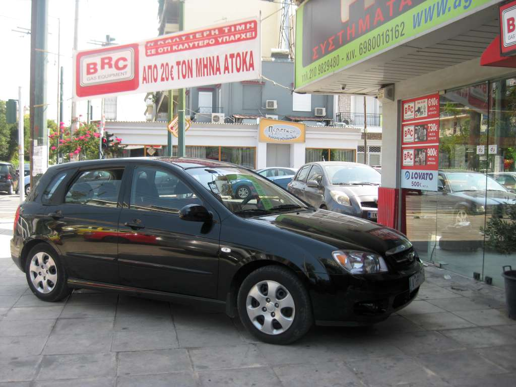 KIA CERATO 1600cc '06 ME BRC S32 51ΛΤ