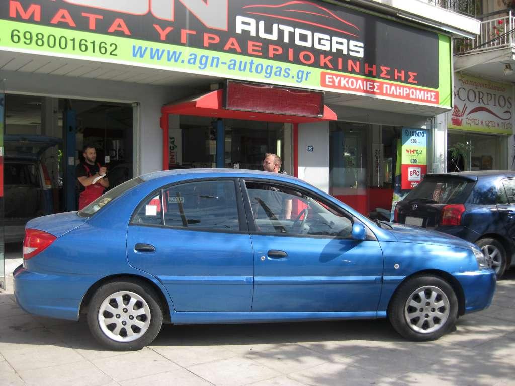 KIA RIO 1300cc '05 ME BRC P&D 42lt