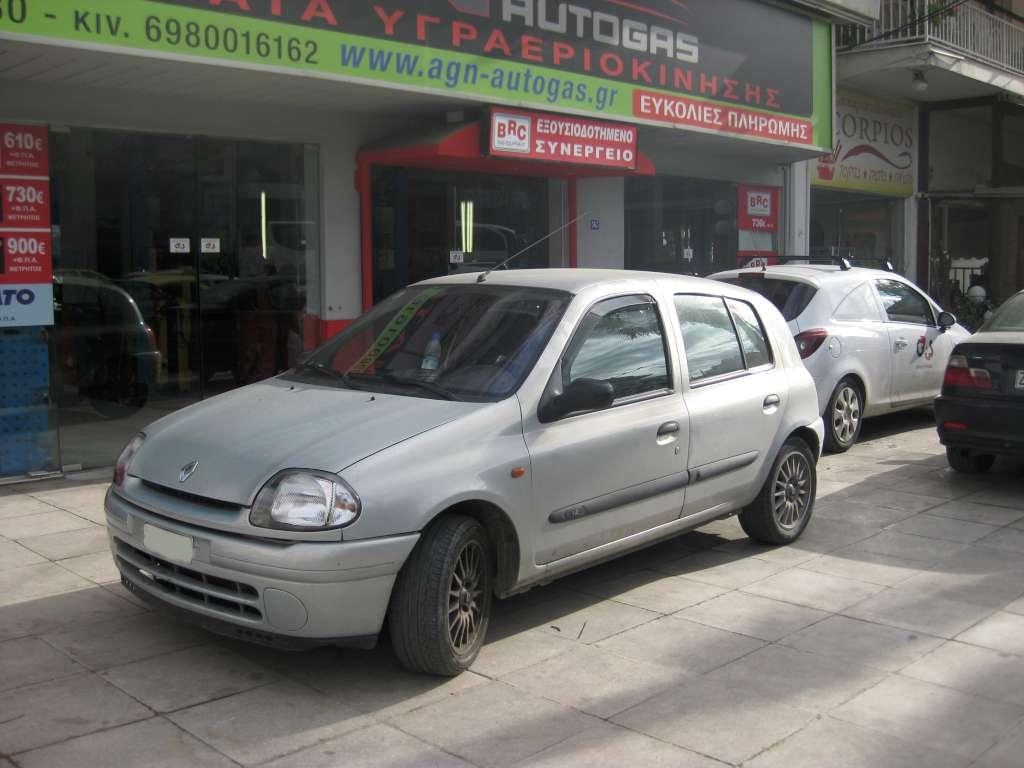 RENAULT CLIO 1100cc '99 ME BRC ALBA 42ΛΤ