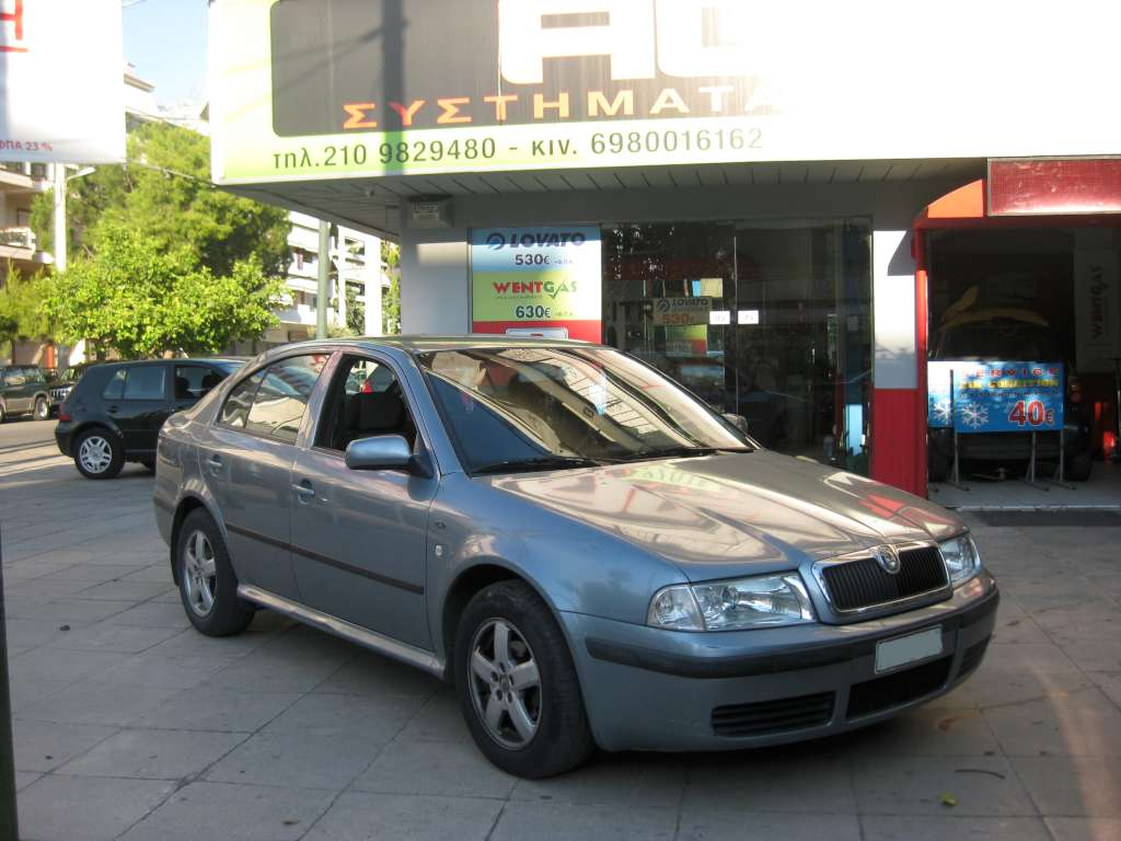 SKODA OCTAVIA 1600cc '01 ME BRC 48ΛΤ